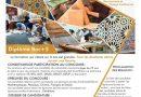 مباراة ولوج أكاديمية الفنون التقليدية بالدارالبيضاء 2020/2019
