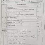 <b>تصحيح الامتحان الوطني مادة الرياضيات باك 2019</b>